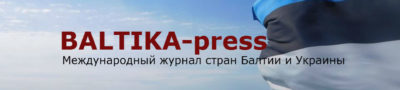 Baltika-press